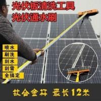 태양광설치 아파트태양광설치 태양광 발전판 세척공구 넓히기 세정분수모듈 세척기, 오류 발생시 문의 ( 엔씨피글로벌 1 ) (TOP 5341776548)