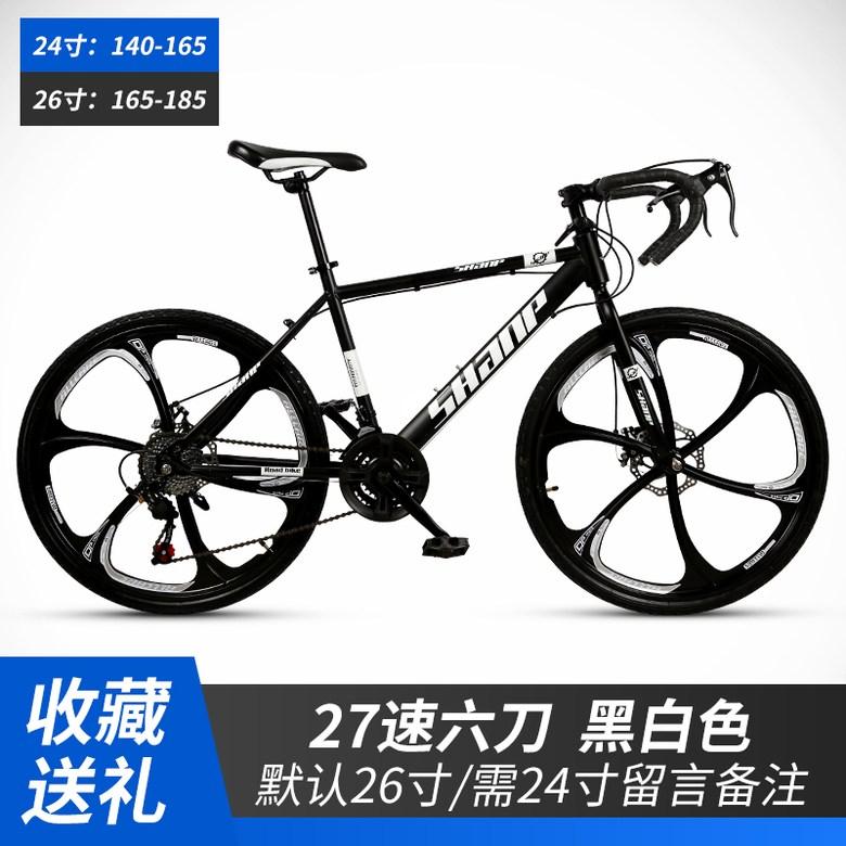 입문용로드자전거 로드사이클 21.24.27속도 26인치 성인남녀 청소년, 27 속도 6 칼-검은 색과 흰색