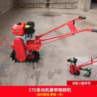 휴립기 밭 고랑 파기 비료파종 굴착기 바퀴 쟁기 기계, 170 가솔린 모델 + 쟁기 (TOP 5408260709)