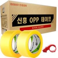 신흥 박스테이프 중포장용 50M 50개 투명 커터기 증정 (TOP 5143014137)