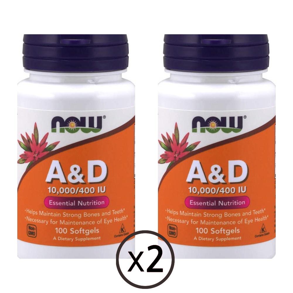 Now Foods Vitamin A&D 나우푸드 비타민 A & D 10000 400 IU 100정 2병, 100개입, 2개