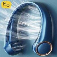 [당일발송]'몰두두' 쿨바람 목풍기 넥풍기 넥밴드선풍기 휴대용 충전식 C타입 에어커튼 72개 통풍구 360도 바람  KC인증 [블루] (POP 5871016393)