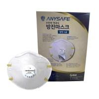 애니가드 애니세이프 산업용 방진마스크 밸브형 VC102V (10개*1박스), 1개, 10개입 (TOP 4500721508)