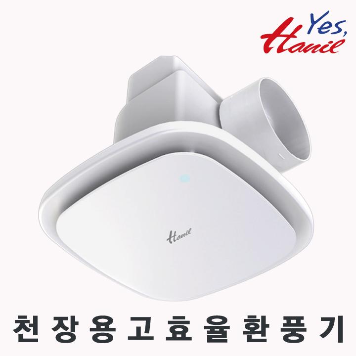 한일전기 VH-165-100h 천장용 욕실용 고효율 환풍기, 1개
