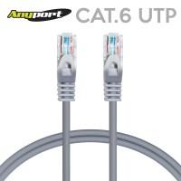 (ANYPORT) CAT.6 UTP 다이렉트 랜케이블 10M 그레이, 그레이 -, cat.6_10M (TOP 8861216)