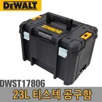 디월트 티스텍  DWST17806 23L 5095836 (TOP 143143086)