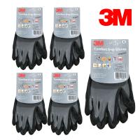 3M 쓰리엠 컴포트 그립 S(스몰) 코팅 작업용 장갑, 5개 (TOP 83482231)