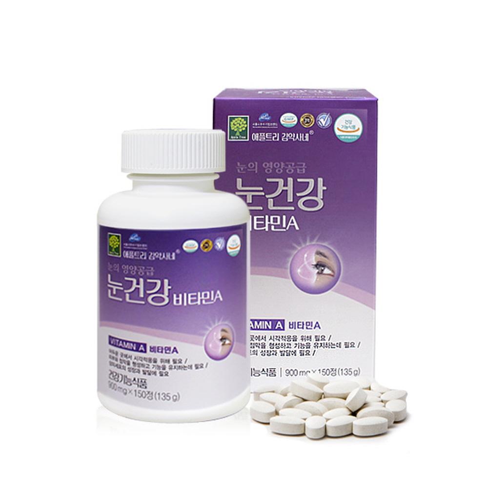 애플트리김약사네 눈건강 비타민A 베타카로틴 황반 마리골드 눈비타민 눈영양제 눈건강식품, 900mg, 150정