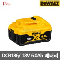 디월트 DCB186 18V (20V MAX) 6.0Ah XR 리튬이온 배터리 (TOP 1102051125)