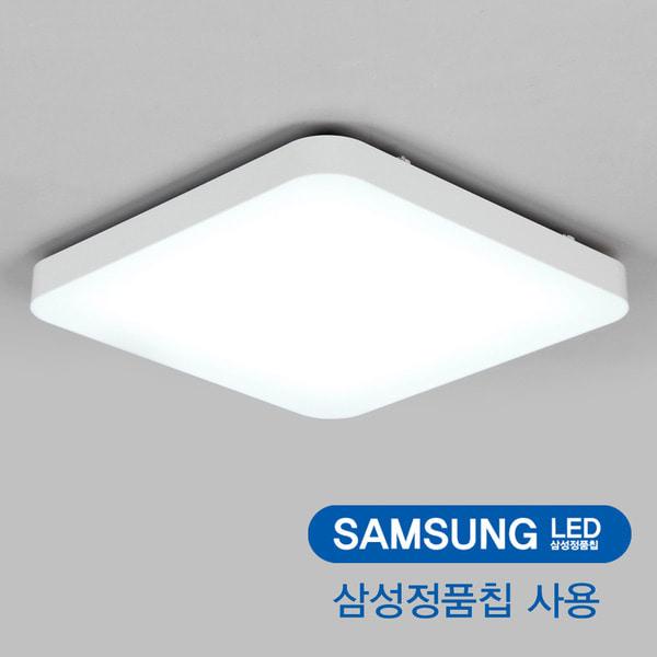 라이팅에버 삼성칩 시스템 방등 LED60W 화이트(SP60)R 국산KC인증 천장등/실링라이트