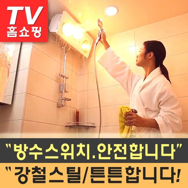 나노전자 2019 욕실히터 1초난방기 화장실히터 조명히터, 2구/금빛램프/히터, 화이트