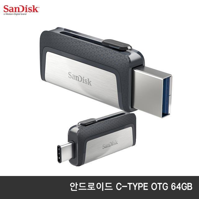 샌디스크 스마트폰USB 안드로이드 C타입 DDDC2, 64GB