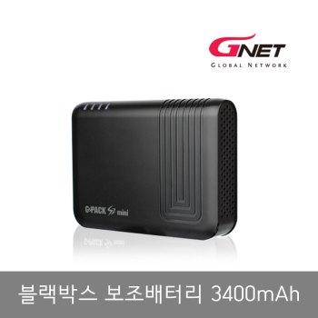 블박보조배터리 - 지넷시스템 블랙박스 보조배터리 GPACK S2 MINI 3400mAh