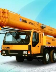 Xcmg ton truck crane qy ka also from changzhou yamar koope intl co ltd rh cranesxcmg