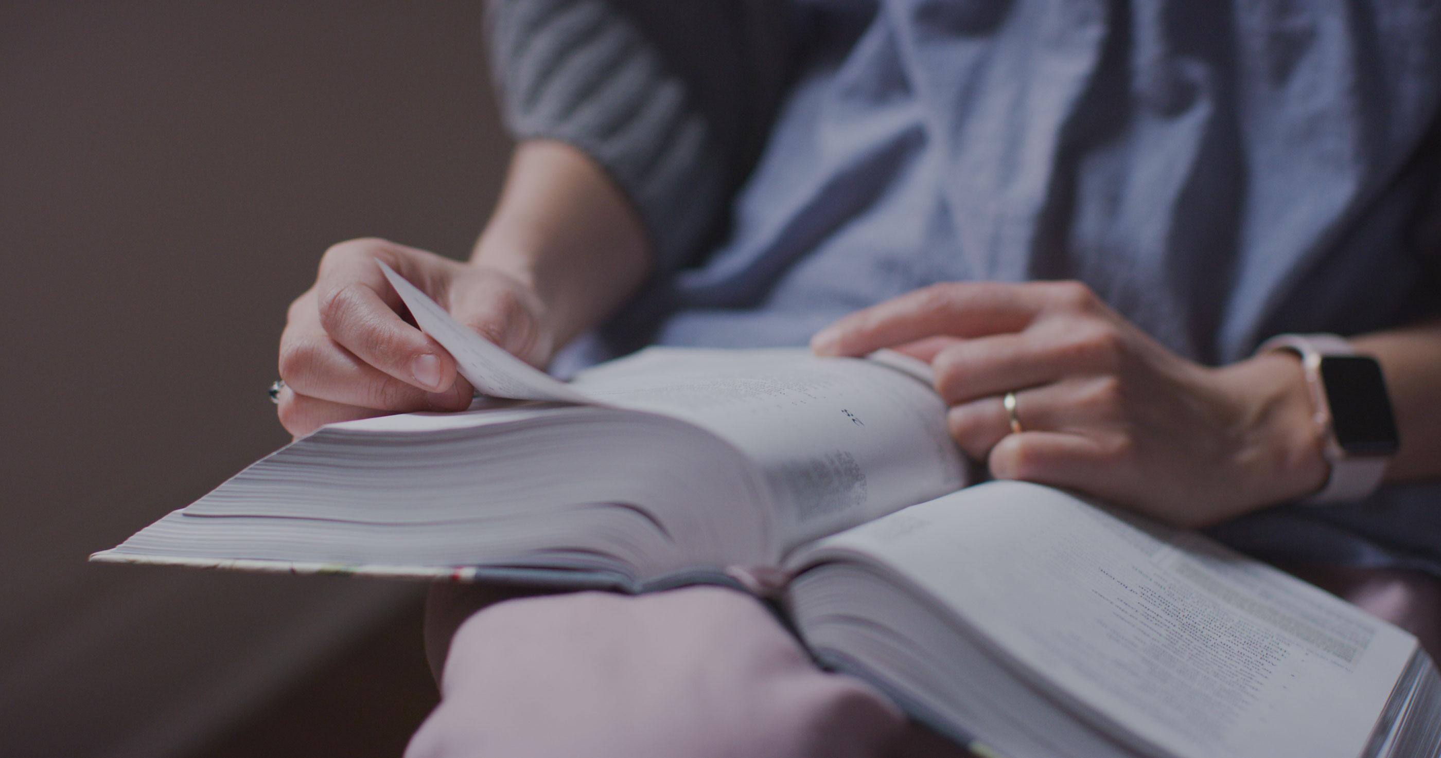 Why Examine the E-book of Ephesians?
