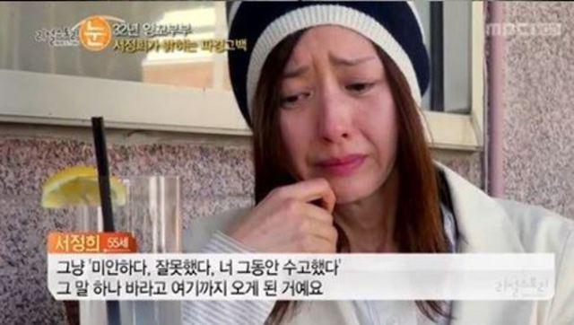 女星遭諧星丈夫痛毆 電梯施暴畫面曝光 - 華視新聞網