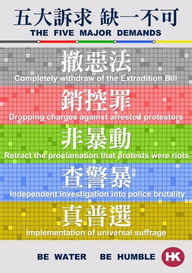 「罷課不罷學」香港大專院校9/2起罷課2週 - 華視新聞網