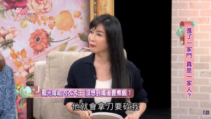 (照片/从东风卫视YouTube获得)