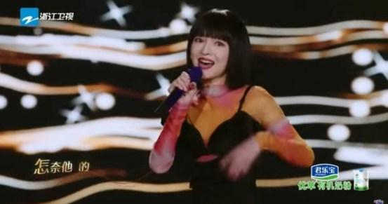 歌手被批评为舞者!张韶涵参加豆阴歌唱比赛互联网名人评审通过:很油腻