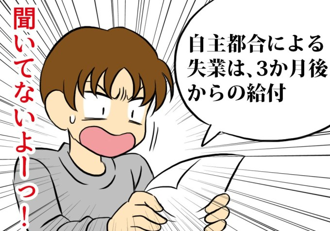 源泉徴収票くださいの電話が死ぬほど気マズイ・・・退職あるある11選