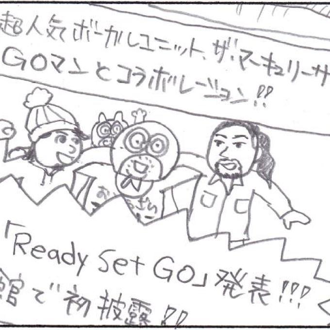 GOマン 9-13