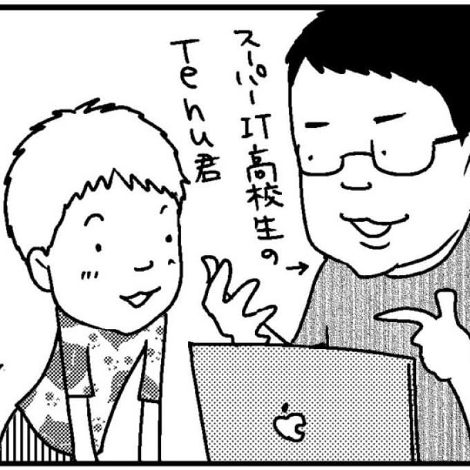 このばし日記5