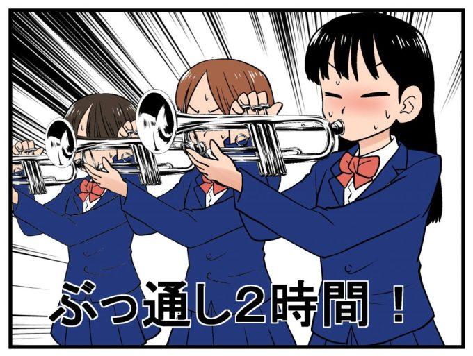 吹奏楽部がつっこみいれるイラスト1-1