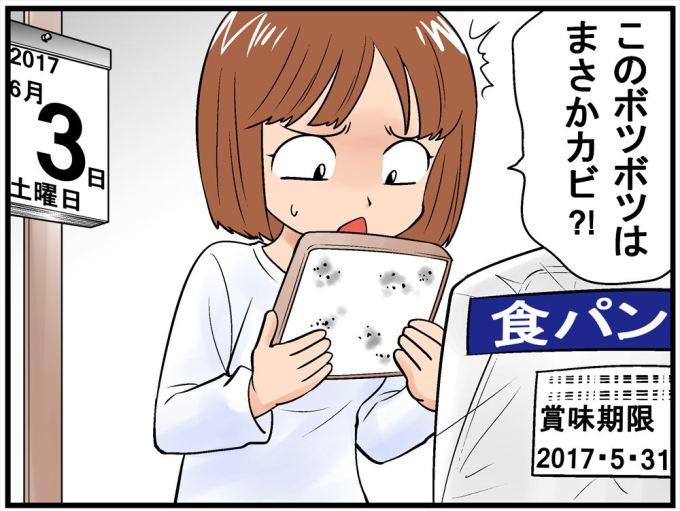 自炊初心者が陥りやすい失敗03_R