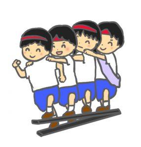 5ムカデ競争_修正済み