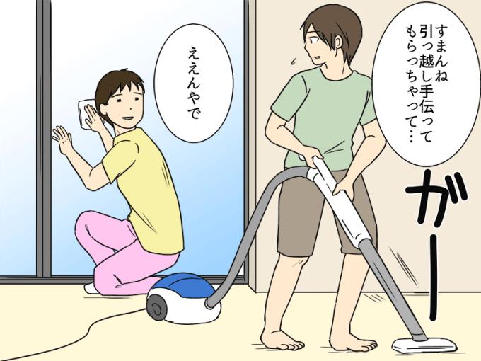 犬猫0017