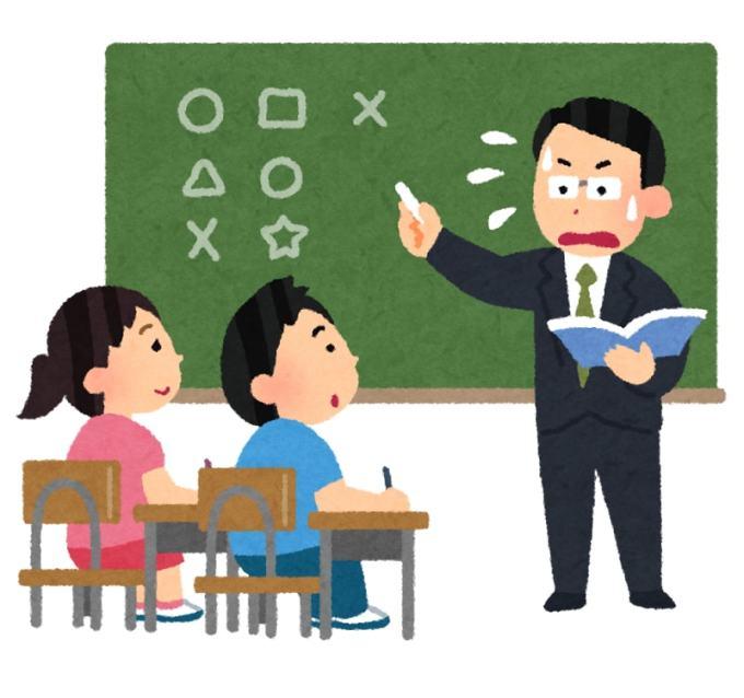 school_class_aseru