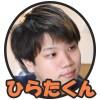 平田アイコン