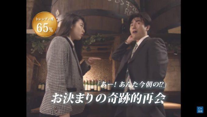 SnapCrab_NoName_2017-12-6_18-14-1_No-00