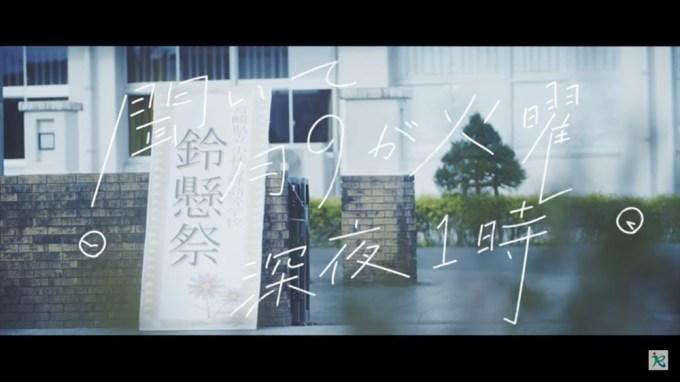 SnapCrab_NoName_2017-12-18_12-55-51_No-00_R