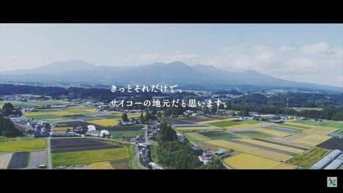 SnapCrab_NoName_2017-12-18_13-5-41_No-00_R