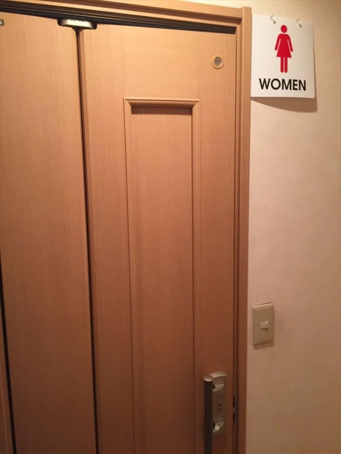 女子トイレ2