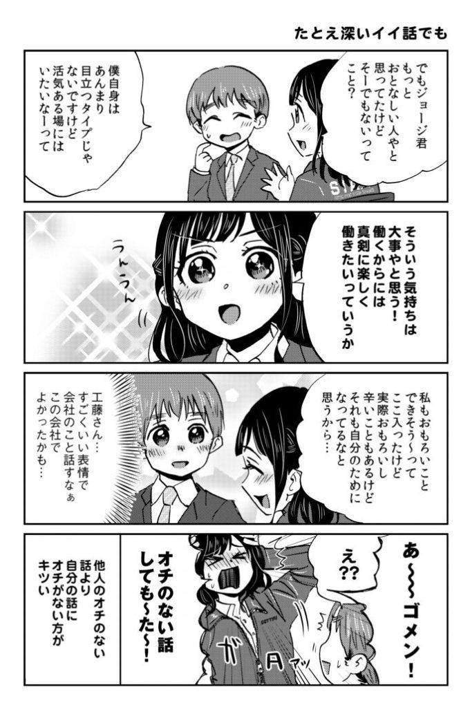 osaka02_kiritorizumi0003