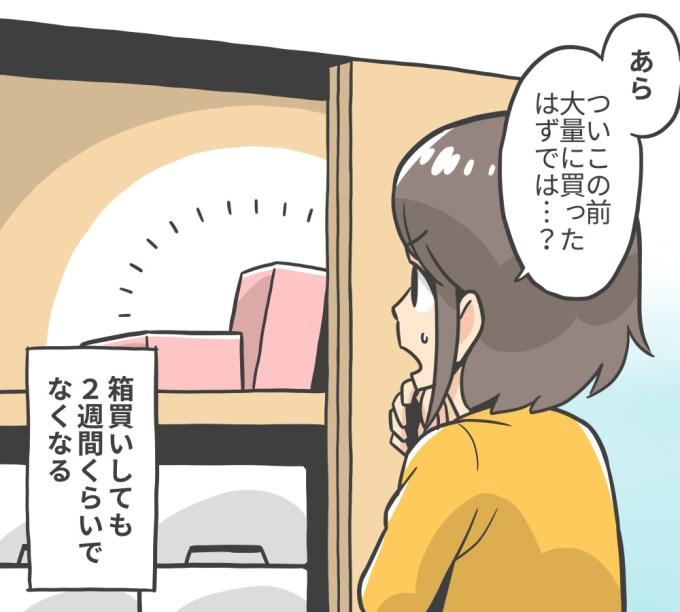 2_hi_01
