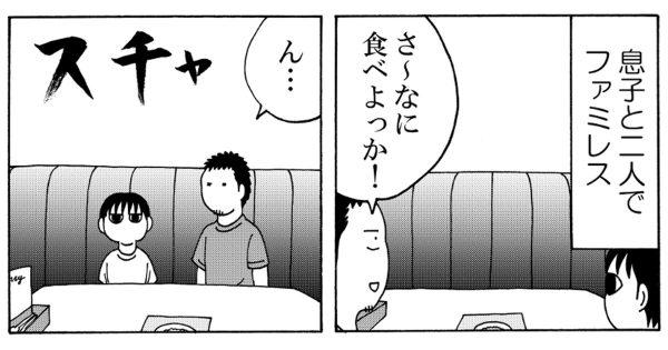 kyounoyokoyamake