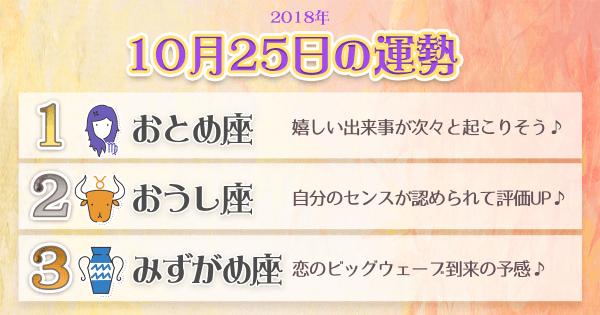 seiza_20181025_eye