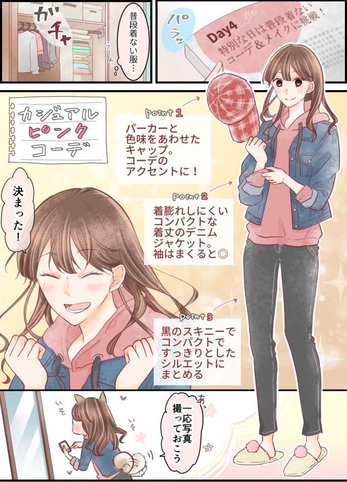 asukoi_002_003