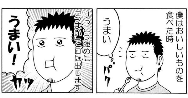 yokoyamakeaikyati18