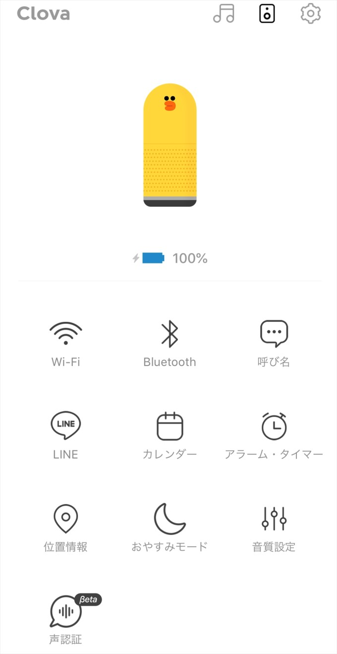 iOS の画像 (1)_r