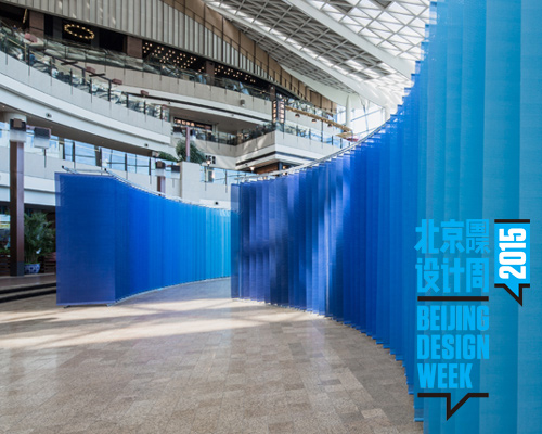 studio O composes symphony of blues installation for BJDW
