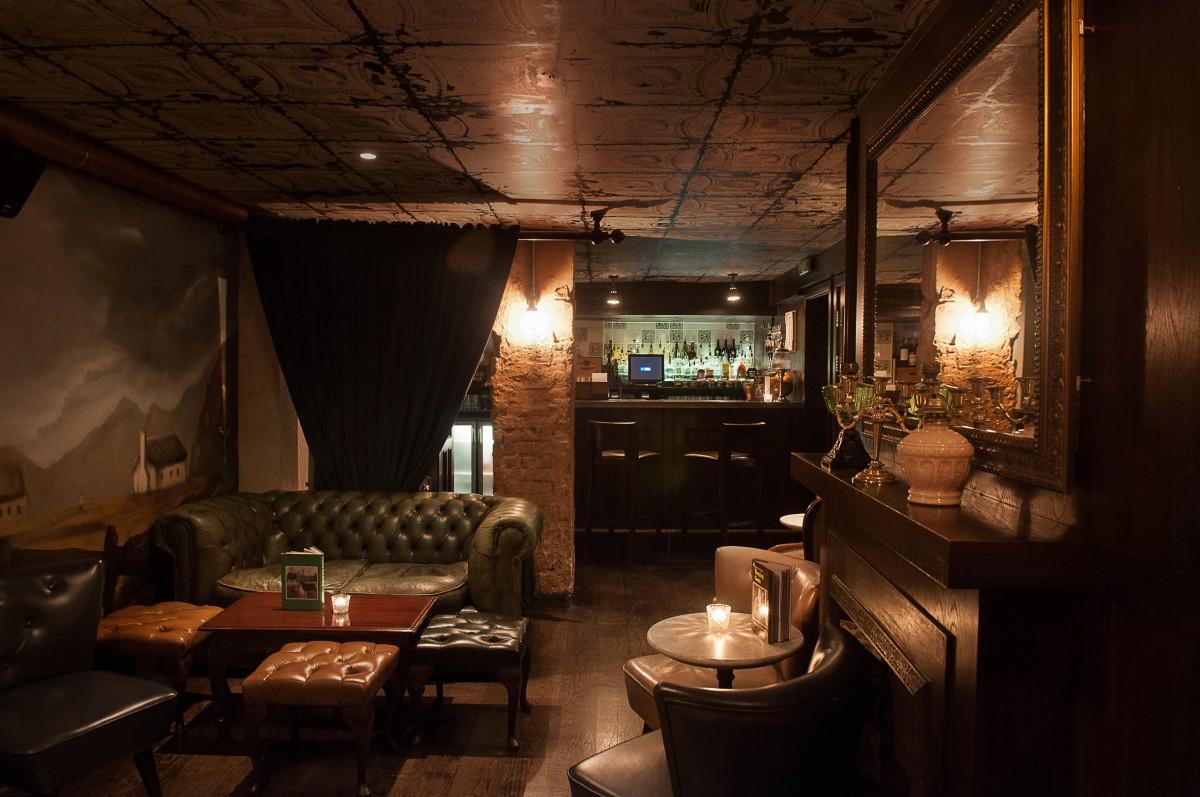 The Chelsea Prayer Room Fulham  London Bar Reviews
