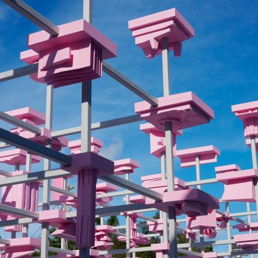 Unbuilt by Harvard Graduate School of Design