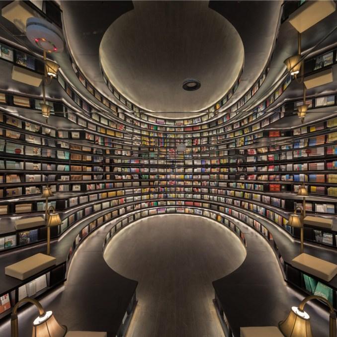 A mirrored bookstore