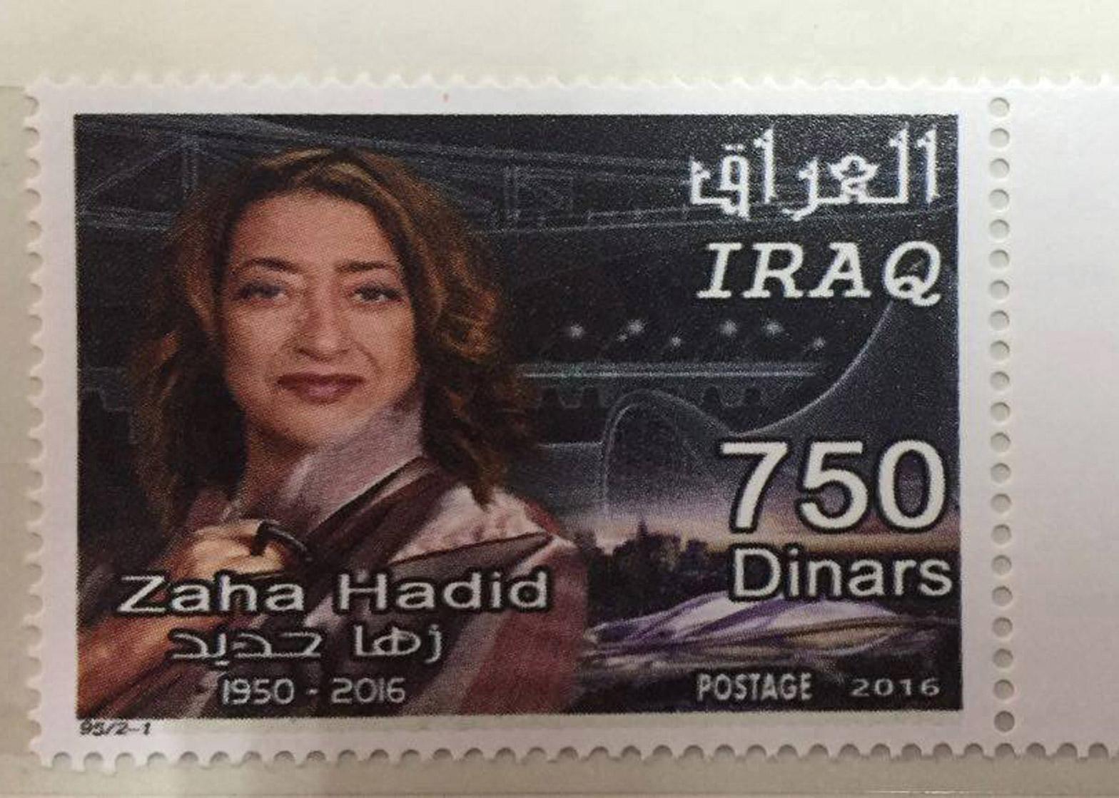 zaha hadid features on
