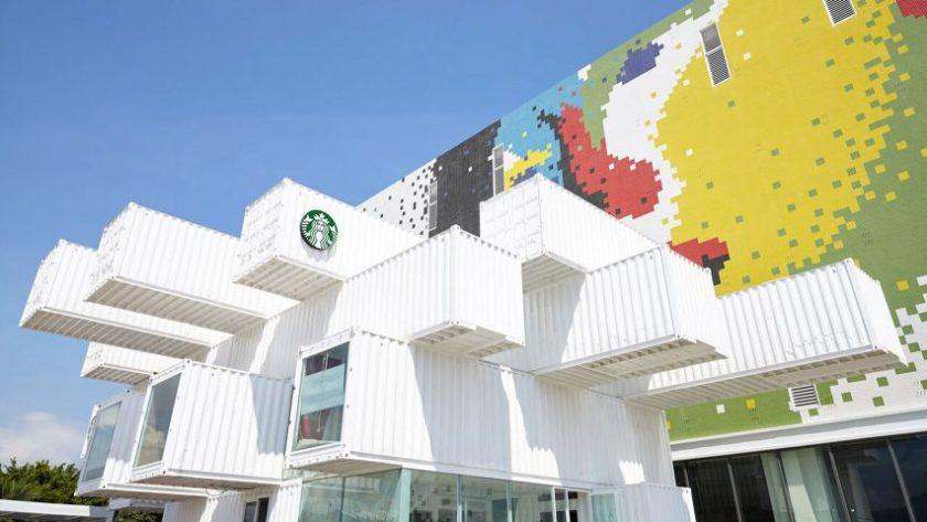 Starbucks Drive Thru by Kengo Kuma