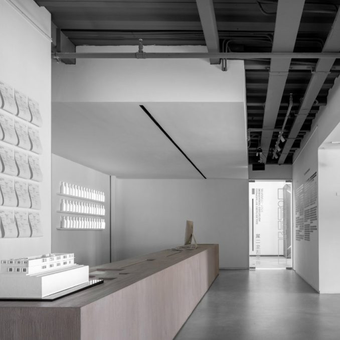 Reception of the KCC Office by KCC Design